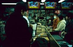 Manga Store. (monkeyanselm) Tags: camera leica holiday film japan analog december fujifilm ttl provia summilux m6 asph 2015 35mmf14 058x