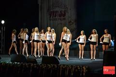 Мисс Русское Радио 2016