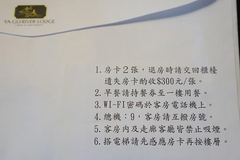 淡水雅歌會館DSC00344