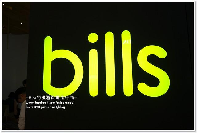 bills01