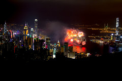 Year of the Monkey (dltaylorjr) Tags: china city party mountain skyline buildings fire hongkong monkey harbor dragon fireworks harbour hiking chinese partying victoria celebration climbing cny bankofamerica works newyears nightlife kowloon icc yearofthemonkey