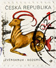great stamp Czechia Ceska 1Kc (zodiac sign, horoscope, Sternzeichen; Capricorn, Kozoroh, Steinbock, Steenbok, Козеро́г, Koziorożec) poštovní známky Česko postzegels Tsjechië sellos Checa postimerkit Czechia почтовые марки Чехии timbres-poste Tchéquie (stampolina, thx! :)) Tags: brown animal stamps tschechien stamp horoscope postzegel capricorn checa steinbock czechia sellos tsjechië tjekkiet 捷克 ceska sternzeichen steenbok frimärken czechy çek ceca 邮票 체코 tsjekkia selos timbres cehia česko frimærker tjeckien csehország марки francobolli stenbukken zodiacsign 切手 čekija tchéquie 우표 znaczki スタンプ perangko frimerker чехия чешка pulları طوابع τσεχία selyo čehija 摩羯座 山羊座 koziorożec kozoroh แสตมป์ stenbocken kozorožec γραμματόσημα чехии маркица bélyegek टिकटों razítka αιγόκερωσ لتشيك козеро́г