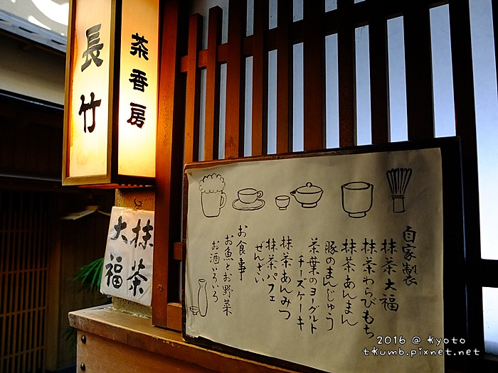 2016長竹 (2).JPG