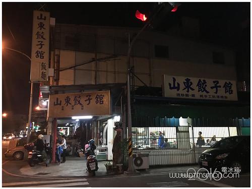 豐原山東01.jpg