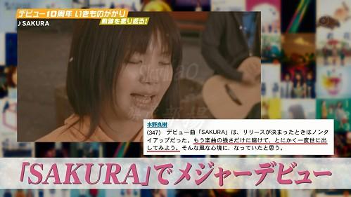 2016.04.10 いきものがかり(魁!ミュージック).ts_20160411_013956.364