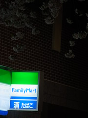Family Mart (nofrills) Tags: urban sign japan night cherry tokyo urbannature  cherryblossom cherryblossoms   urbantree