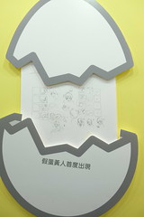 DSC10556 (Stephen Hu) Tags: fujifilm    xe2 xf1855mmf284rlmois