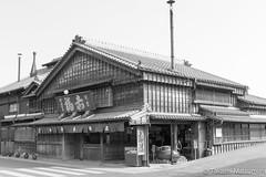 Akafuku (takashi_matsumura) Tags: bw japan architecture nikon ise  mie akafuku   d5300