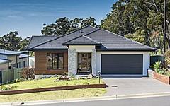 5 The Crest, Mirador NSW