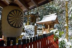 11Kifune Shrine (anglo10) Tags: snow japan kyoto shrine