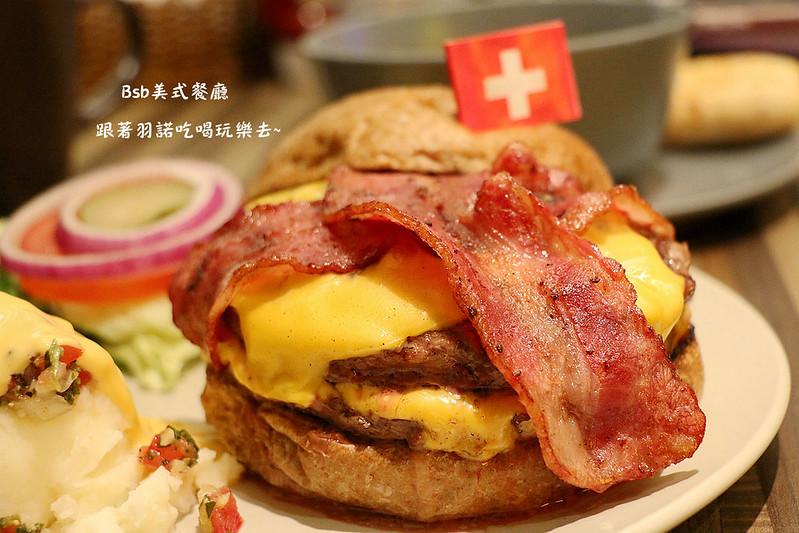 Bsb美式餐廳047