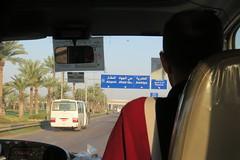 Drive to airport ( ) Tags: iran muslim islam iraq arab kish baghdad shia ur arabian karbala tigris babylon iraqi mesopotamia najaf euphrates basra sumer  arabs basrah shiite assyrian lagash shattalarab sumerian muthanna uruk akkadian samarra nasiriyah nippur samawah maysan ctesiphon dhiqar eridu