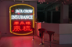 Jack Chow Insurance (Orion Alexis) Tags: street signs film night vancouver analog 35mm neon super 400 fujifilm analogue 135 cinematic scenes insurance tx1