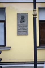 _DSC4866 (Rustam Bikbov) Tags: december saintpetersburg 2015
