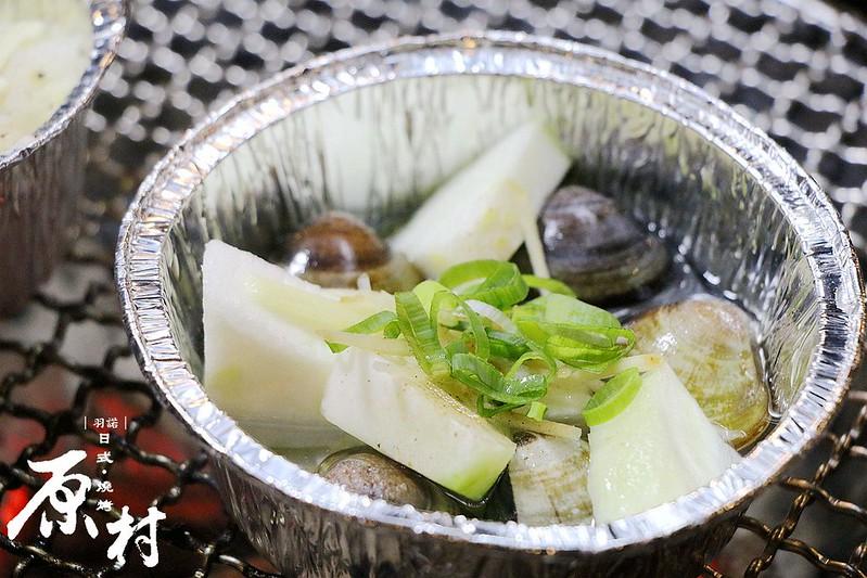 原村日式炭火燒肉吃到飽102