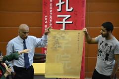 _DSC0067 (Confucius Institute at SDSU) Tags: chinese mohammed sdsu chinesepainting chineseart khaleel confuciusinstitute religiousstudies qinbailan cisdsu bailanqin