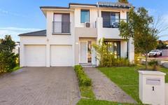1 Hartfield Street, Stanhope Gardens NSW