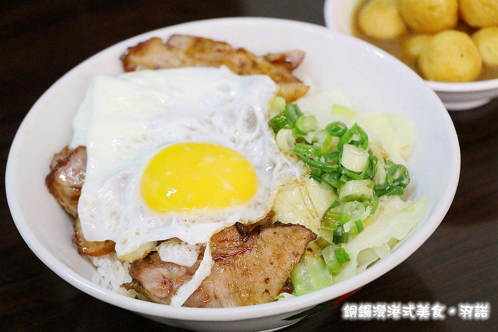 銅鑼灣港式美食048