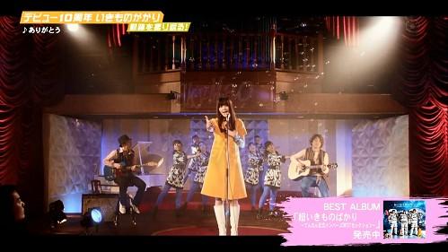 2016.04.10 いきものがかり(魁!ミュージック).ts_20160411_014316.108