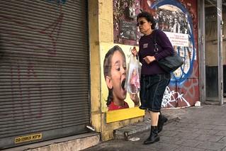 Tel Aviv. 2016