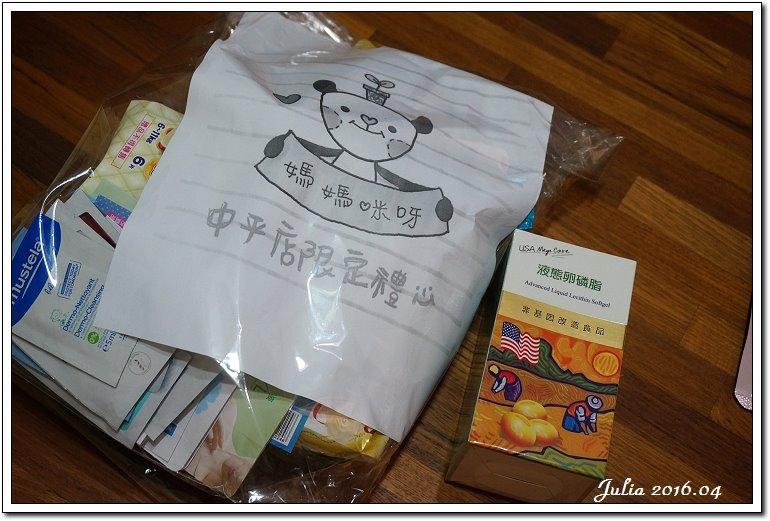 媽媽手冊贈品 (8)