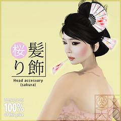 kamikazari-mai(sakura) (ayame ame) Tags: japan artwork sakura kanzashi specialsale kamikazari h4ns ayameame heartforninestates
