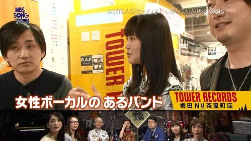 2016.04.28 いきものがかり(MBS SONG TOWN).ts_20160429_101136.130