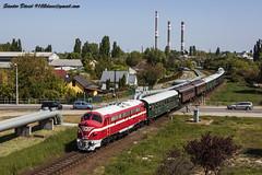 2016.04.30 | M61 001 | Gyr (Davee91) Tags: canon spring special railways mv gyr vonat nohab nosztalgia trenuri bakonyvast