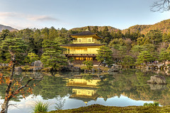 Kinkaku-ji and the Golden Pavilion, Kyoto | Japan (Pola Damonte) Tags: park city travel lake building tree green heritage tourism monument nature beautiful beauty yellow japan architecture ji forest garden landscape asian religious temple japanese gold golden pond ancient kyoto shrine asia place background buddhist traditional religion pablo culture style buddhism landmark zen temples sacred getty colored pavilion hd panels budha prefecture reflexion kinkakuji description pola japaneseculture pavillion gettyimages photgraphy kinkaku imagebank kinkakujitemple kyotocity kyotoprefecture damonte goldcolored templebuilding oldcondition buyongetty goldenmetalgold