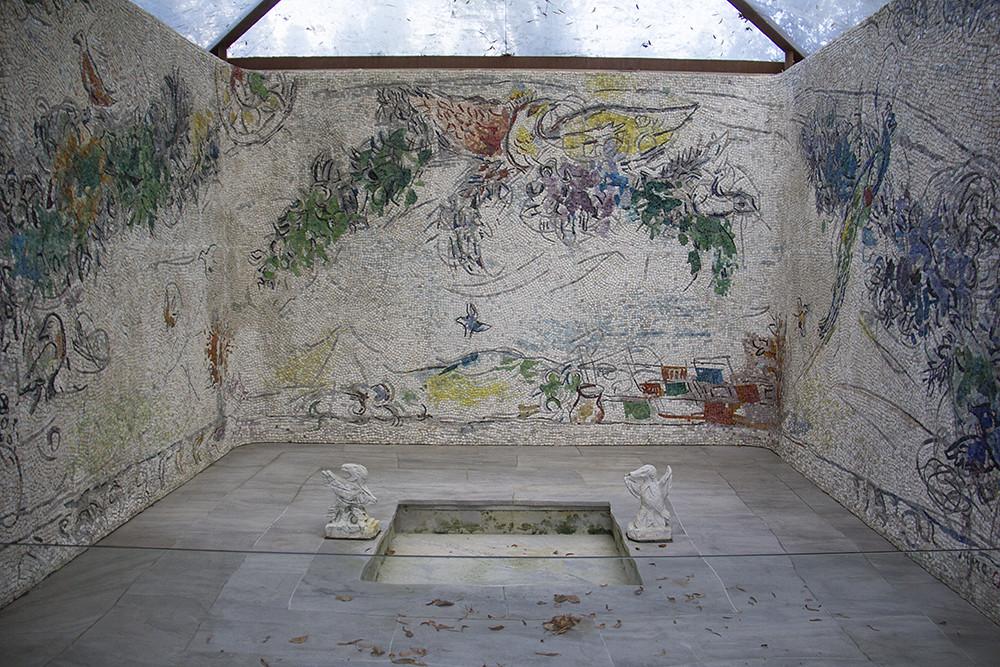 Fondation Gianadda - Cour Chagall