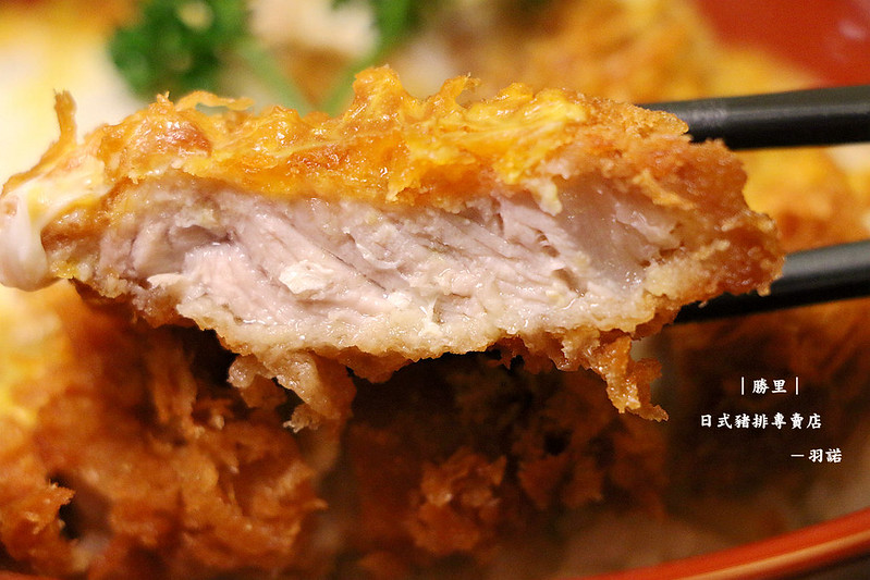 勝里日式豬排專賣店084