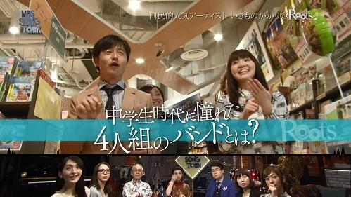2016.04.28 いきものがかり(MBS SONG TOWN).ts_20160429_101238.750