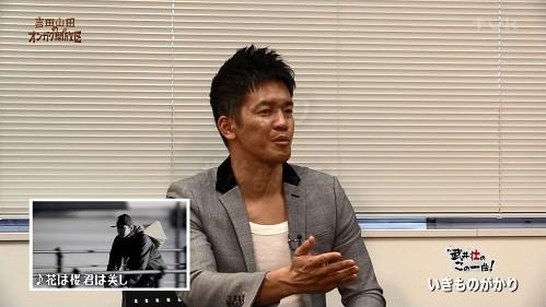 2016.04.23 いきものがかり(吉田山田のオンガク開放区).ts_20160423_220046.703