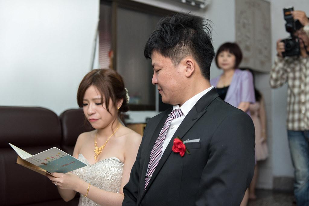 婚禮記錄韻萍與孝謙-155