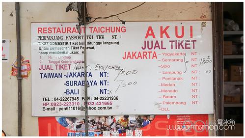 阿貴印尼10-2.jpg