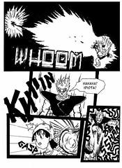 380 (dbfancomic) Tags: ball fan doujin comic dragon kamehameha manga gt bola historia dragonball dragonballz goku saiyajin saiyan dbz dragonballgt alternativa doujinshi toriyama dbgt fancomic boladedragon ondavital guerrerosdelespacio guerrerosz guerrerosespaciales fanmanga dbfancomic
