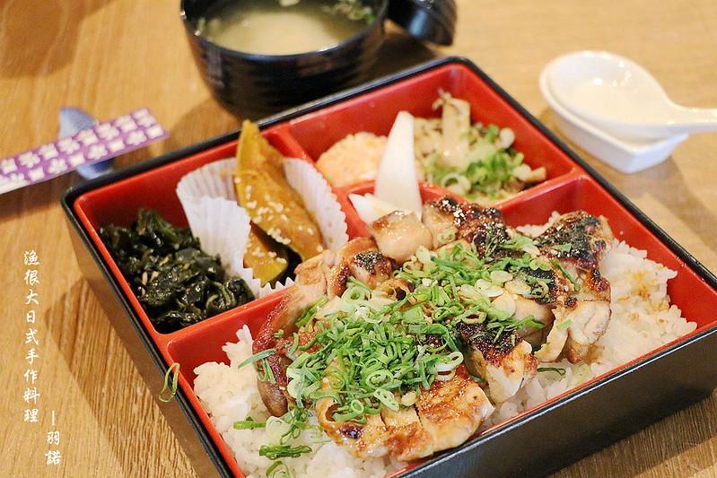 漁很大日式手作料理097