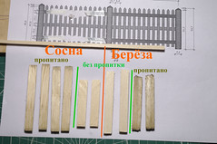 IMGP2566 (kudrdima) Tags: railroad model russia railway guardhouse oldtime      scaleg spuriim   125