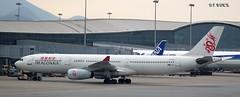 B-HLB AIRBUS A330- 300 (douglasbuick) Tags: plane airport nikon aircraft aviation air jet airbus dragonair airways phuket airlines a330 airliner taxiing d40 bhlb