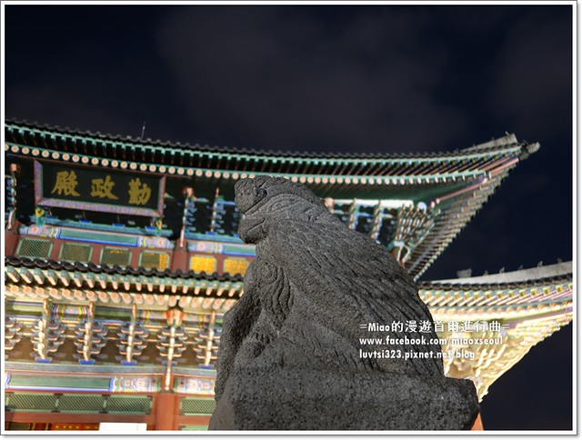 경북궁야경10
