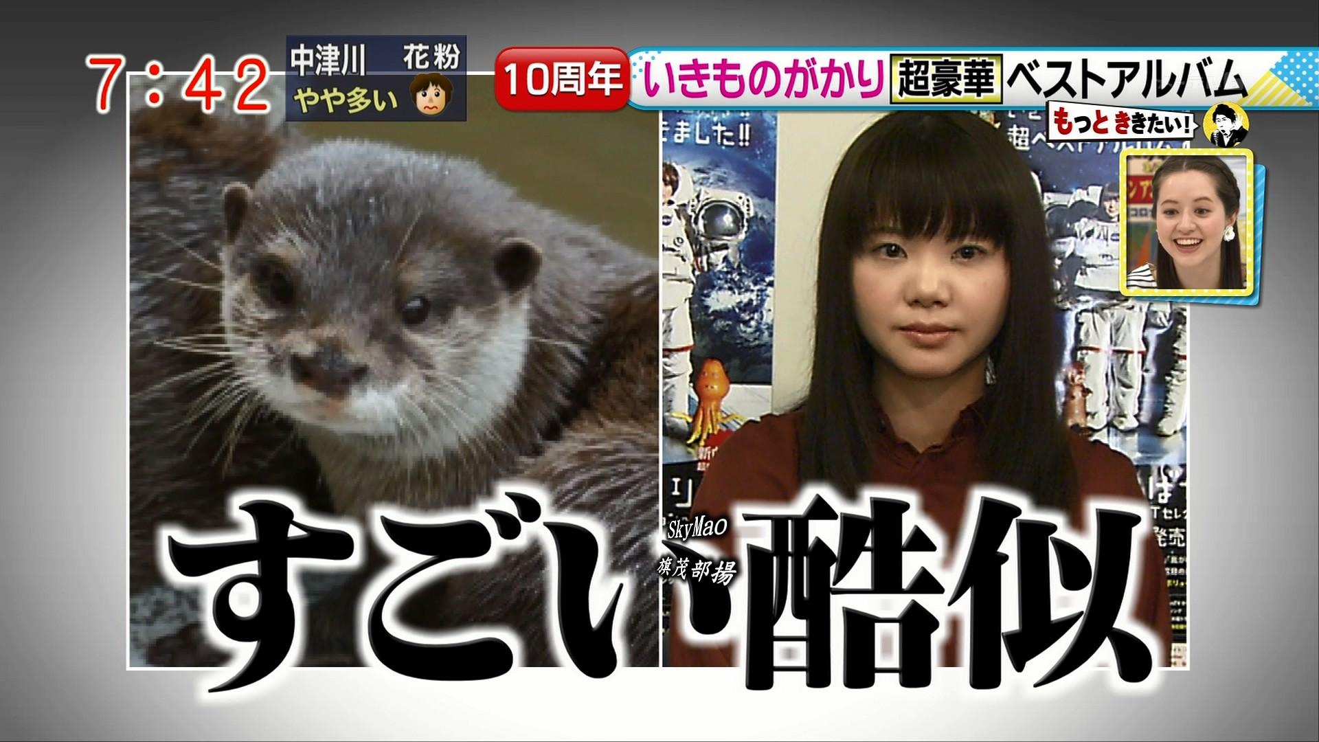 2016.03.28 いきものがかり(ドデスカ!).ts_20160328_140836.997
