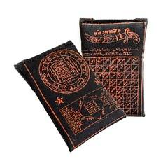 #indonesian #esoteric #muslim #taweez with #sacred #geometric designs and #magic squares for enhanced popularity and lovability (Indo Magic) Tags: indonesia magic muslim arabic amulet islamic esoteric talisman taweez