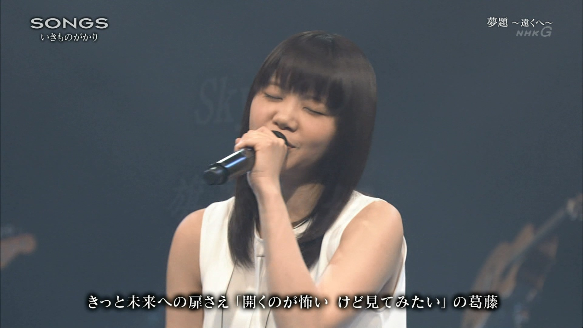 2016.04.28 全場(SONGS).ts_20160429_003113.417