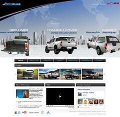 Aeroklas The best in Automobile Accessories Truck accessories Tonneau Covers and Canopy ผู้นำ์ชุดแต่งรถยนต์ แต่งรถกระบะ กล่องอเนกประสงค์ ฝ-