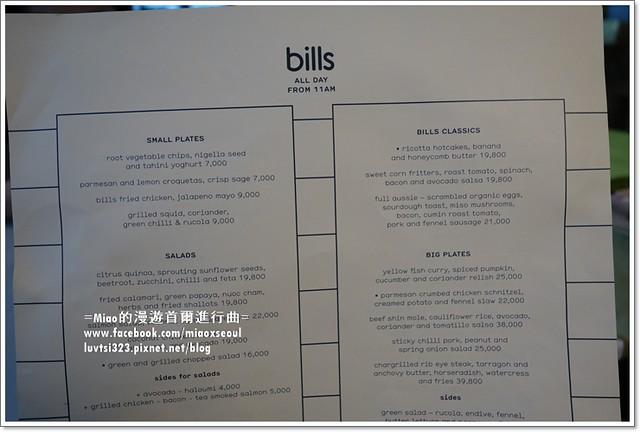 bills03