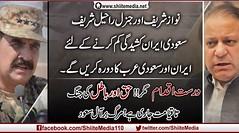 !!         !    (ShiiteMedia) Tags: pakistan   shiite                    shianews       shiagenocide shiakilling shiitemedia shiapakistan mediashiitenews    shia