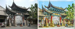 Before and after (Bruno Zaffoni) Tags: china gate yunnan cina jianshui