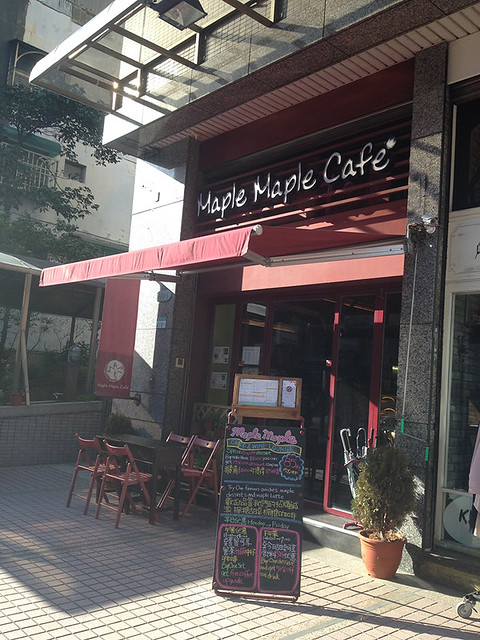 Maple Maple Cafe 信義區美食