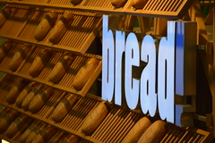 Brood! (Keith Mac Uidhir  (Thanks for 3.5m views)) Tags: holland netherlands amsterdam de nederland lan paysbas pases jos niederlande  hollandia paesi bajos  amesterdo bassi holandia   hollanda baixos amszterdam belanda  blanda nederlnderna  h  msterdam       nizozemsko   walanda     rile