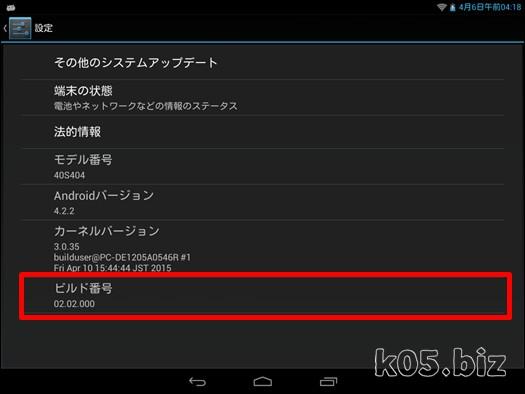 kaihatusya-option01